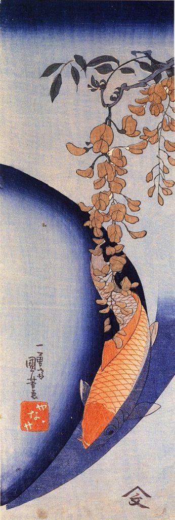 utagawa-kuniyoshi_red-carp-under-wisteria