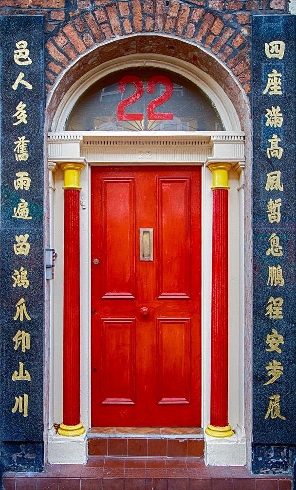 blue yellow red door