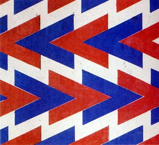 Varvara Stepanova, Fabric Designs