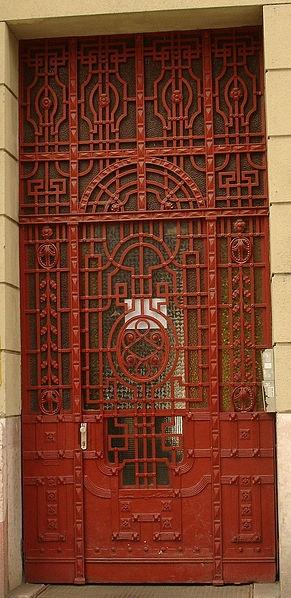 Found on commons.wikimediadotorg