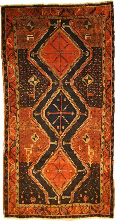 Red Koliaei Area Rug from eSaleRugs